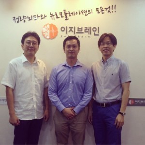 The Holy Grail of IGD at Easybrain clinic in Seoul, South Korea.